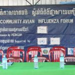 Fieldwork Cambodia